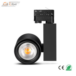 DALI dimmable LED Track Light