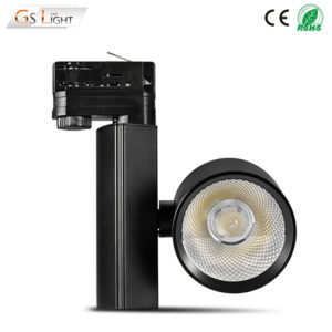TE Series LED Track Light